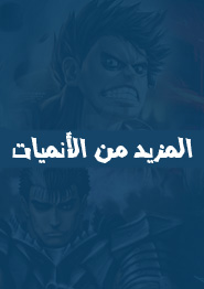 EgyAnime - more animes