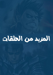 EgyAnime - more episodes