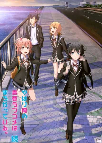 شاهد الان وحمل جميع حلقات أنمي Yahari Ore no Seishun Love Comedy wa Machigatteiru. Zoku