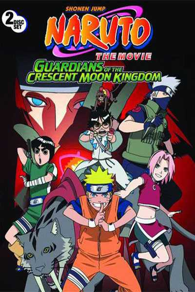 شاهد الان وحمل فيلم الأنمي Naruto Movie 3:  Guardians of the Crescent Moon Kingdom