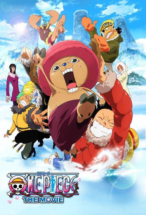 شاهد الان وحمل فيلم الأنمي One Piece Movie 9: Episode of Chopper Plus - Fuyu ni Saku, Kiseki no Sakura