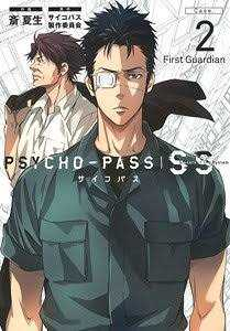 شاهد الان وحمل فيلم الأنمي PSYCHO-PASS: SINNERS OF THE SYSTEM CASE.2 – FIRST GUARDIAN 2019