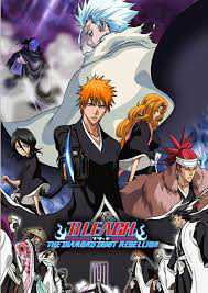 شاهد الان وحمل فيلم الأنمي Bleach Movie 2: The DiamondDust Rebellion - Mou Hitotsu no Hyourinmaru