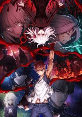 شاهد الان وحمل فيلم الأنمي Fate/stay night Movie: Heaven's Feel - III. Spring Song